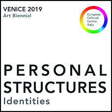 Personal Structures Identities